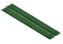 Cumeeira Fibro Vegetal 2,00x48cm Verde - Ref.PE 1106 BR - ONDULINE
