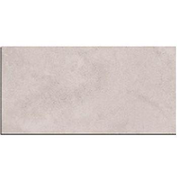 Porcelanato 50X101 HD Fusion Gray Acetinado Tipo A - Ref.01040001002PIX - ELIZABETH